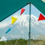 大きな富士山を拝める!絶景が楽しめるキャンプ場4選【静岡県】