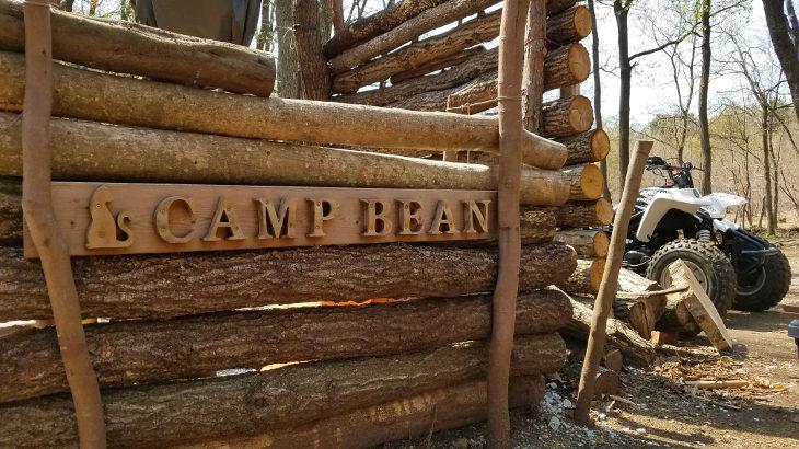 アクセスページにパス付き?野営感あるキャンプ場CAMP BEAN(キャンプビーン)